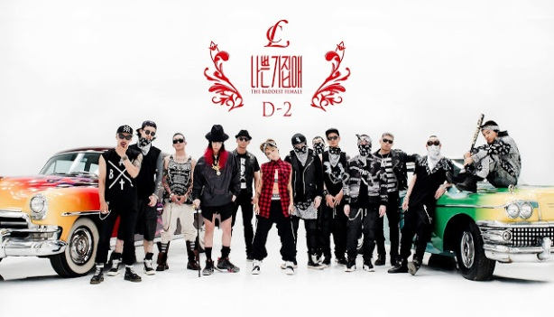 CL The Baddest Female G-Dragon Taeyang